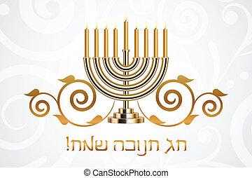"""(hebrew), """"happy, hanukkah"""", cartão"""