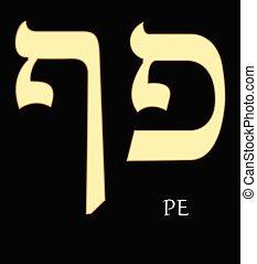 Hebrew letter pe, seventeenth letter of hebrew alphabet, meaning is mouth, gold design on black background, vector alefbet