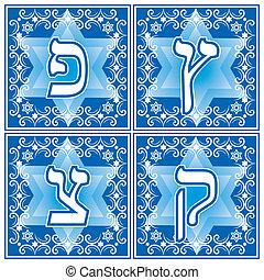 hebrew letters. Part 6