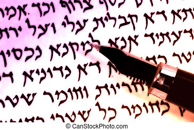 Hebrew Writing and Pen With Color and Blur Effect