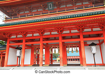 Heian Shrine
