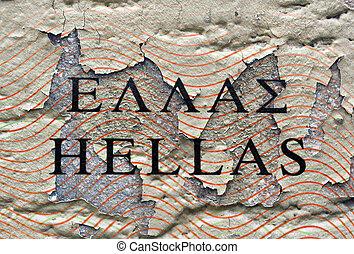 Hellas text on grunge background