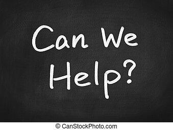 help?, εμείς , μπορώ
