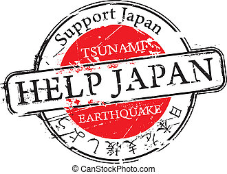 Help Japan rubber stamp
