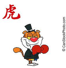 heureux, tigre, gants, boxe
