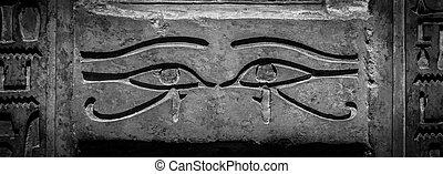 hieroglificzny, szczegół