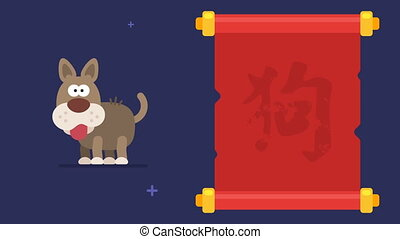 Hieroglyph Dog Scroll Funny Animal Character Chinese...