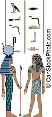 Illustration with hieroglyphs on white background
