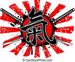 hieroglyph ki - Vector illustration crossed samurai swords...