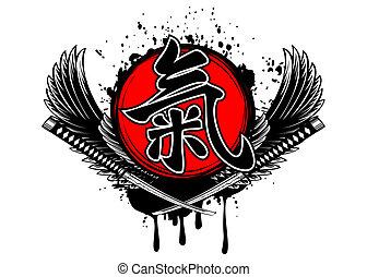 hieroglyph ki - Abstract vector draw wings, crossed samurai...