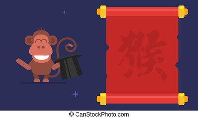 Hieroglyph Monkey Scroll Funny Animal Character Chinese Horoscope. Hieroglyph Means Monkey