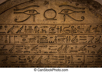 Hieroglyph - Egyptian hieroglyph on limestone, 1500-1200 BC