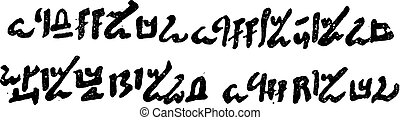 Hieroglyphic writing or writing of priests, vintage engraving.