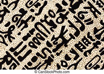 hieroglyphics, 手ざわり, エジプト人