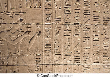 Hieroglyphs in the temple of Kalabsha (Egypt)