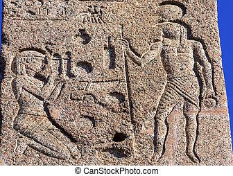 Hieroglyphs Obelisk Sallustiano Trinita Dei Monti Spanish...