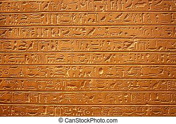 Hieroglyphs on the wall