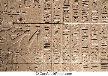 hieroglyphs, w, przedimek określony przed rzeczownikami, świątynia, od, kalabsha, (egypt)