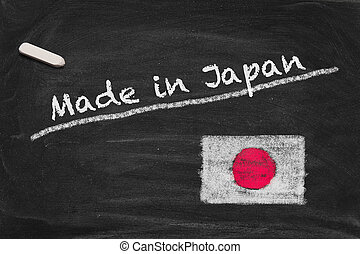 Made in Japan - High resolution image with chalk lettering ...