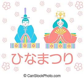 hinamatsuri, グリーティングカード