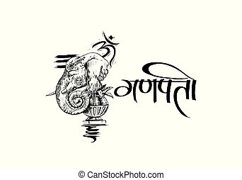 Hindu God Ganesha ( elephant ) with hindi text of ganpati, Vector hand drawn illustration.