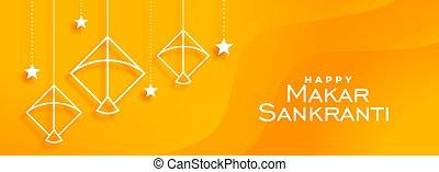 hindu makar sankranti festival yellow banner design