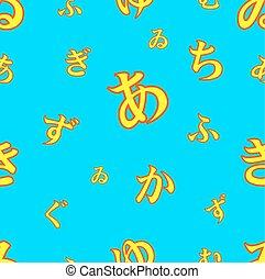 Hiragana syllabary seamless bright blue and yellow pattern, VECTOR