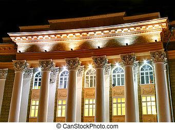 Historic building in Ufa, Russia