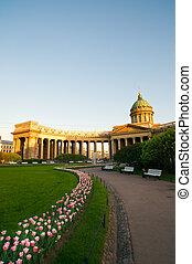 Historic Kazan Cathedral - Historic Monument ahitektury. ...