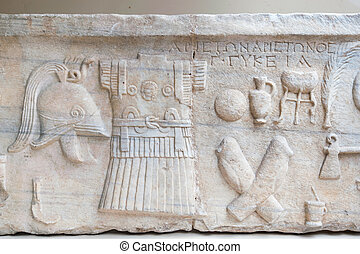 Historic museum of Istanbul - Ancient bas-relief in the ...
