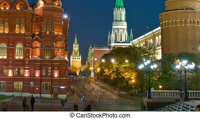 Historical Museum on Red Square. Moscow, Russia - The State ...