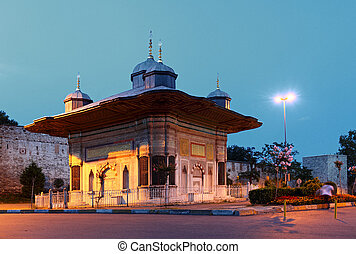 Historical Topkapi Palace in Istanbul -Gate of Salutation