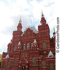 historiskt museum, på, den, röda fyrkantiga, moskva, ryssland