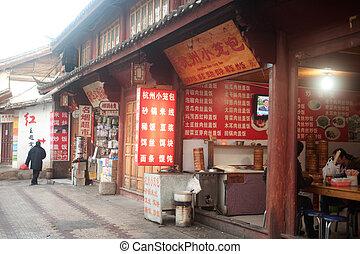 historyczny, miasto, od, lijiang, świat, dziedzictwo, umiejscawiać, w, yunnan