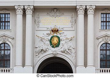 Hofburg exit detail