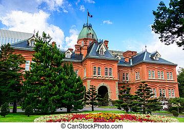 Hokkaido Government Offices