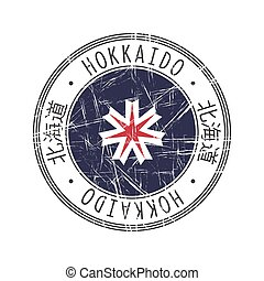 hokkaido, sello de goma, prefectura