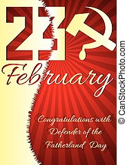 Holiday card for greeting with February 23