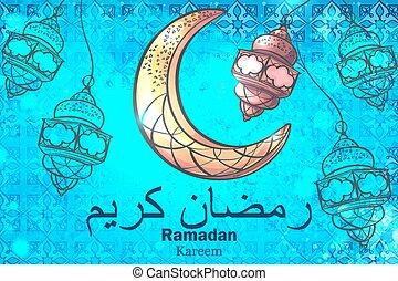 Holiday celebration background with a crescent of Ramadan Kareem
