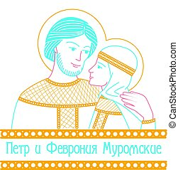 Saint Peter and Fevronia Muromskie - Holiday in Russia...