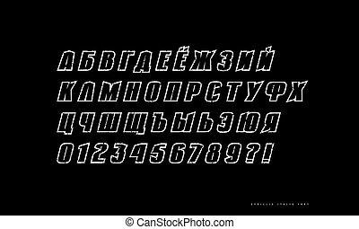 Hollow italic sans serif font. Extra bold face. Cyrillic letters and numbers for logo and emblem design