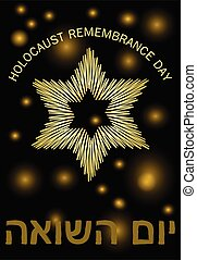 Holocaust remembrance day leaflet with golden Staf of David, blurry small stars and hebrew inscription Yom hashoah, elegant golden design