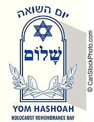 Holocaust remembrance day poster with a simple Jewish tombstone, cross branches, David star and hebrew inscriptions shalom, yom hashoah