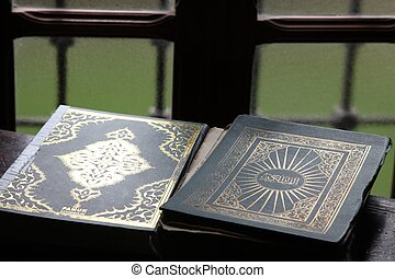 Holy book of Koran, Aladza painted mosque,Tetovo, Macedonia