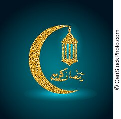 Holy Month with Arabian Lamp, Ramadan Kareem Celebration, Arabic Background
