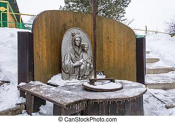Holy Virgin in the village of Vyatskoye, Yaroslavl region, Russia.