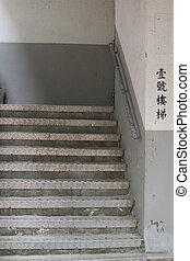 hong, 古い, ハウジング, kong, 階段, 公衆
