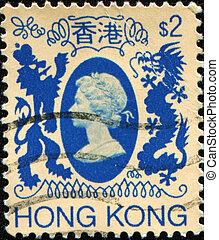 HONG KONG - CIRCA 1985: stamp printed in Hong Kong showing Queen Elisabeth II, circa 1985