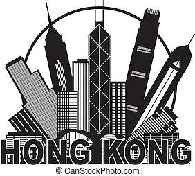 Hong Kong City Skyline Circle Black and White Illustration...