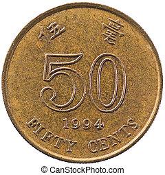 Hong Kong Fifty Cents Coin